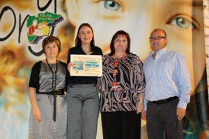 premio2010_cat1